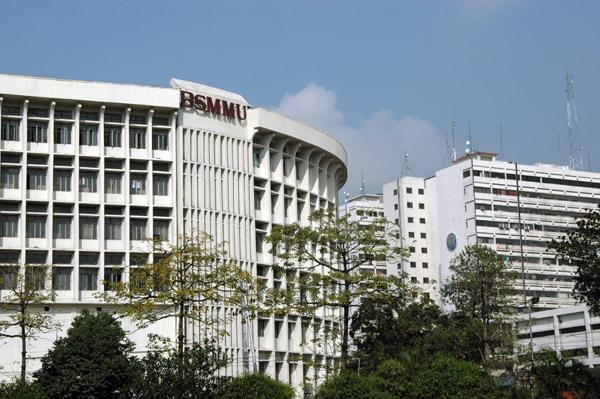 BSMM (Bangabandhu Sheikh Mujib Medical University) Shahbag Road, Dhaka