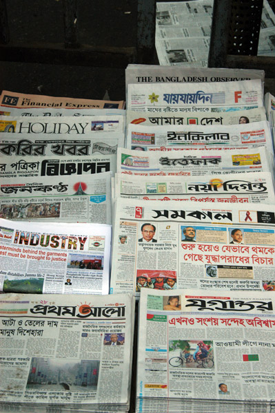 Newsstand with papers from Bangladesh, Dhaka