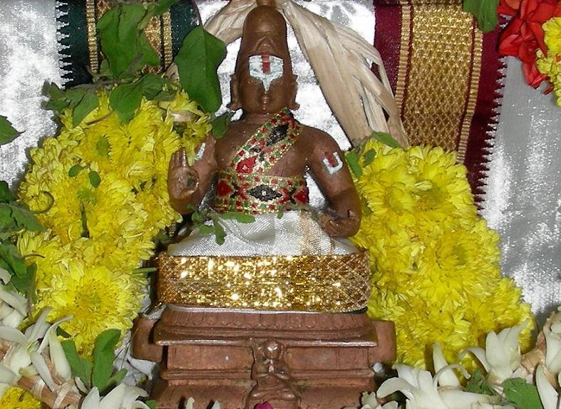 Peria Nambhigal - Srirangam.jpg