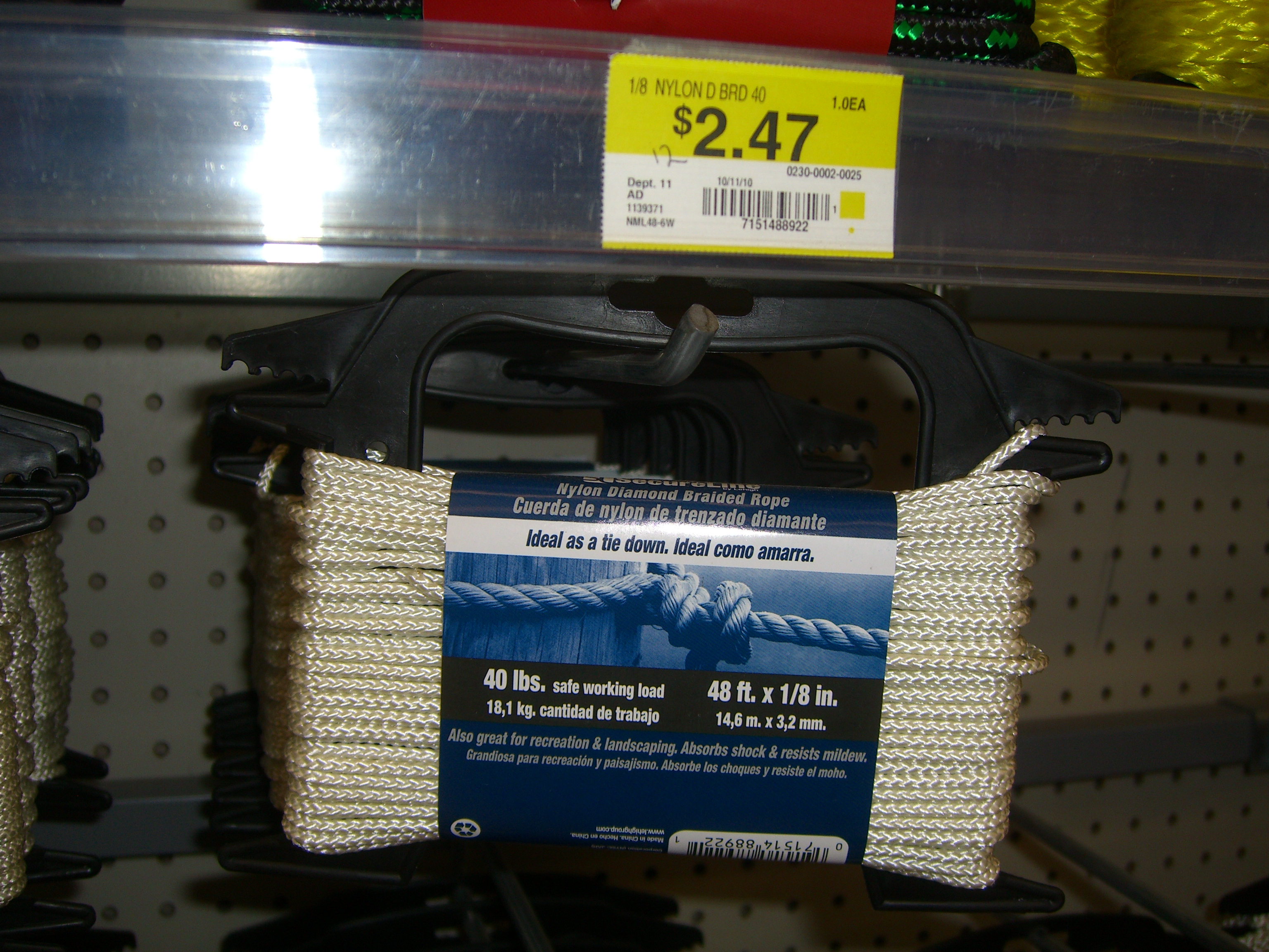String (cord) used