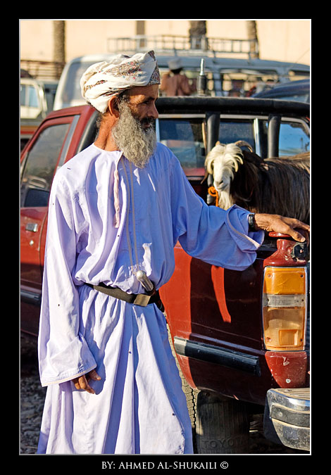 An Old man from Rustaq