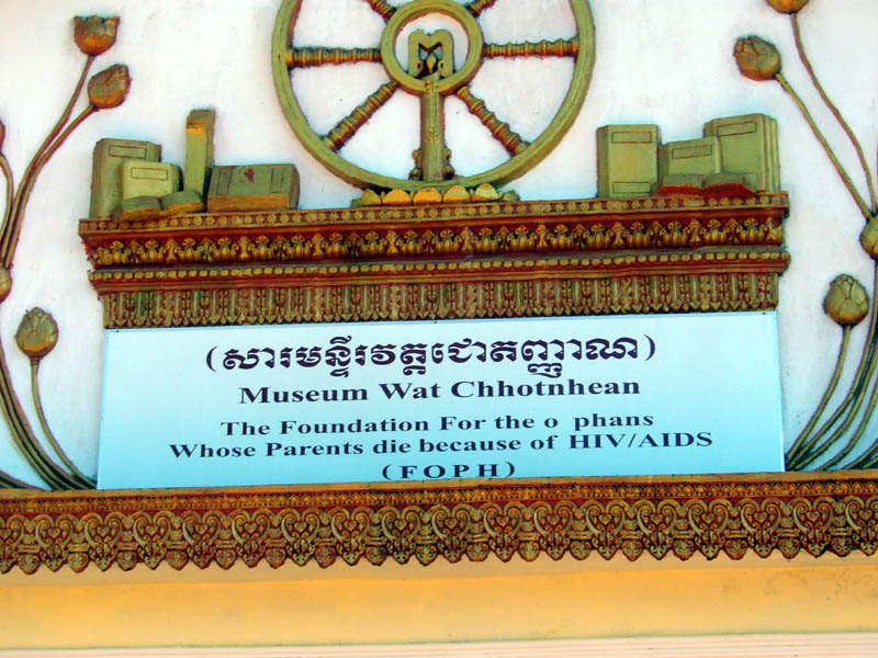 Wat Chhotnhean, Sihanoukville, Cambodia 2