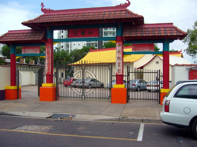 Darwin Chinese Temple 1