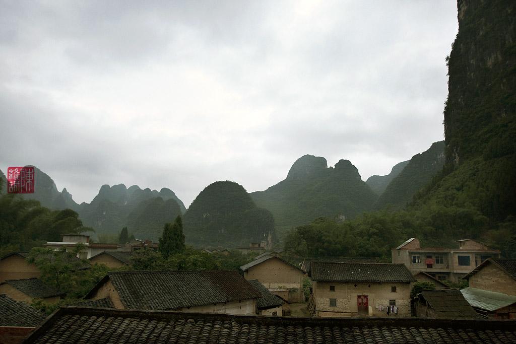 Village at Xing Ping.