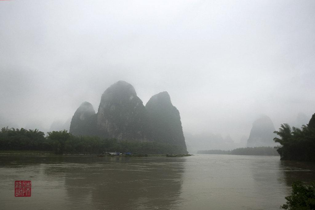Scenery that made it to the RMB20 currency note.