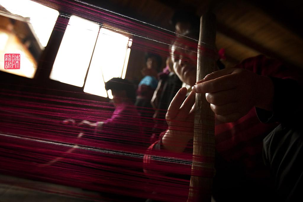 Weaving (China)