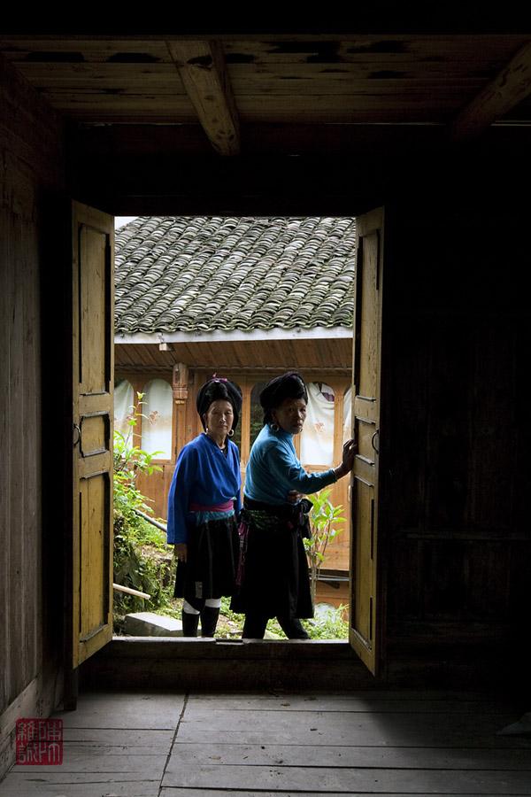 Yao womenfolk, Da Zai village, Long Ji.