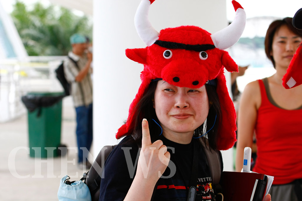 Japanese fan of Red Bull Racing