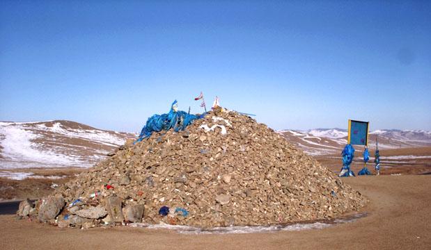 Sacrificial Mound