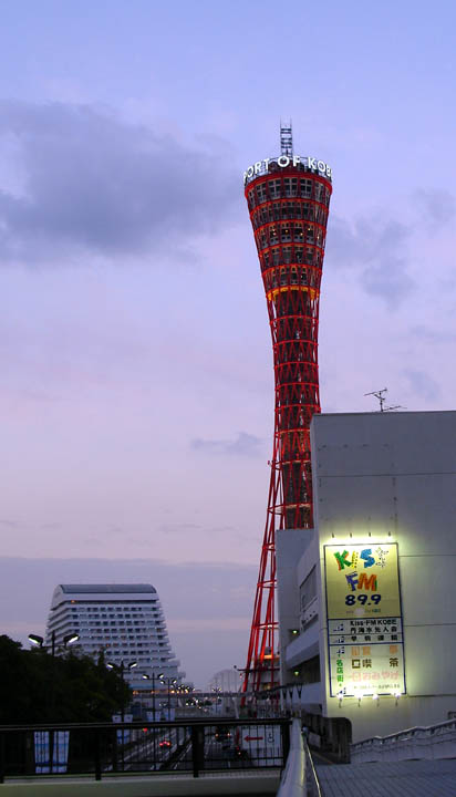 Kobe Port Tower, 108m tall