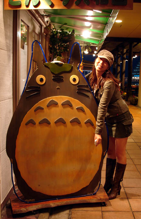 Outside the Ghibli Studios store - I wanted everything in there!  Kayun gives Totoro a big hug.