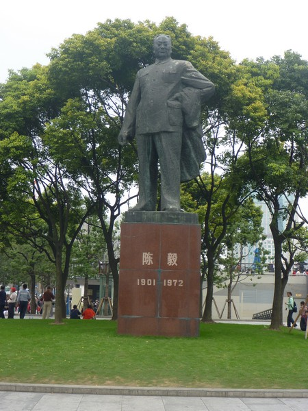 Obligatory statue of Our Chairman