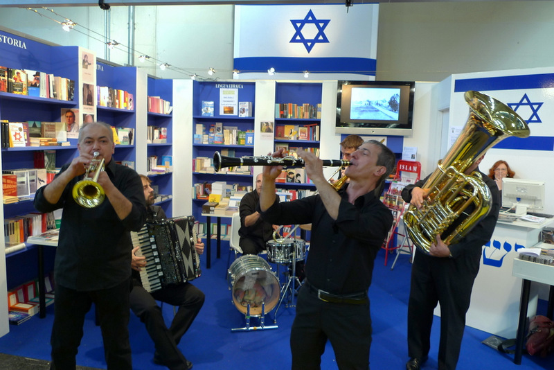 Turin International Book Fair 2012 -  Israeli stand