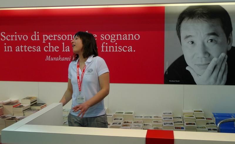 Turin International Book Fair 2012 - Stand Einaudi