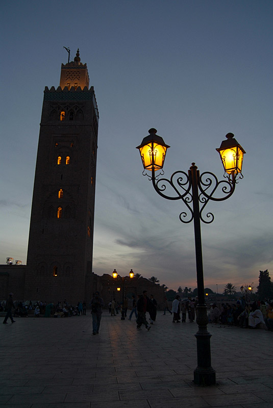 Koutoubia Mosque at Night