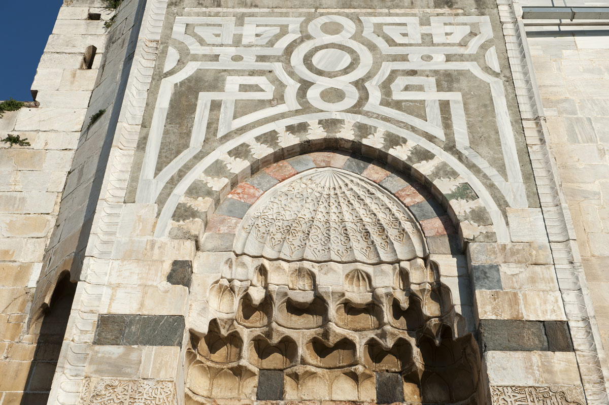 Selcuk Isa Bey Mosque March 2011 3400.jpg