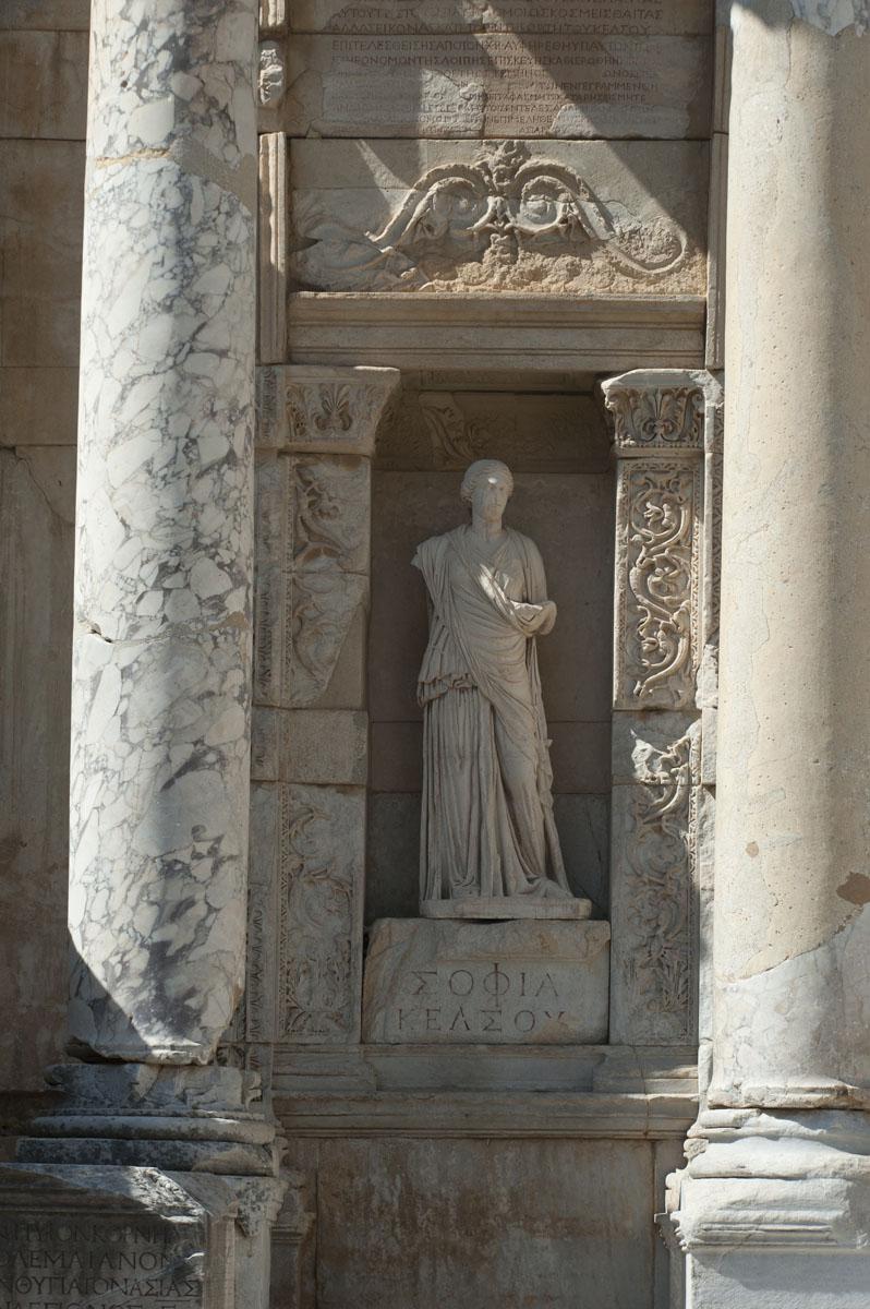 Ephesus March 2011 3635.jpg