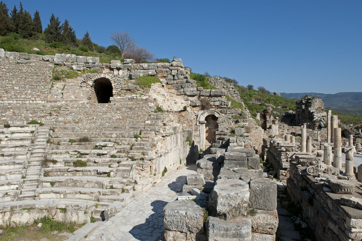 Ephesus March 2011 3761.jpg
