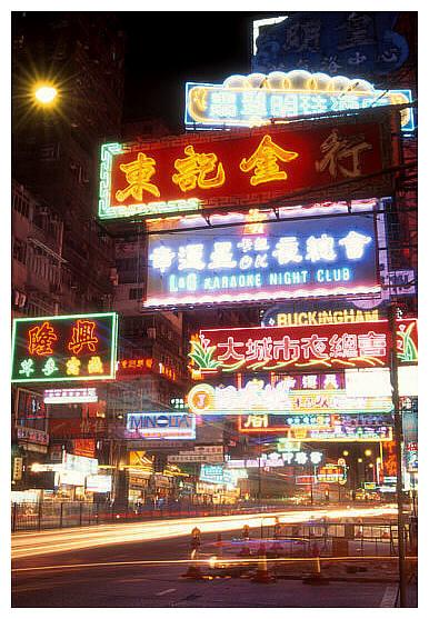 Nathan Road -  Kowloon