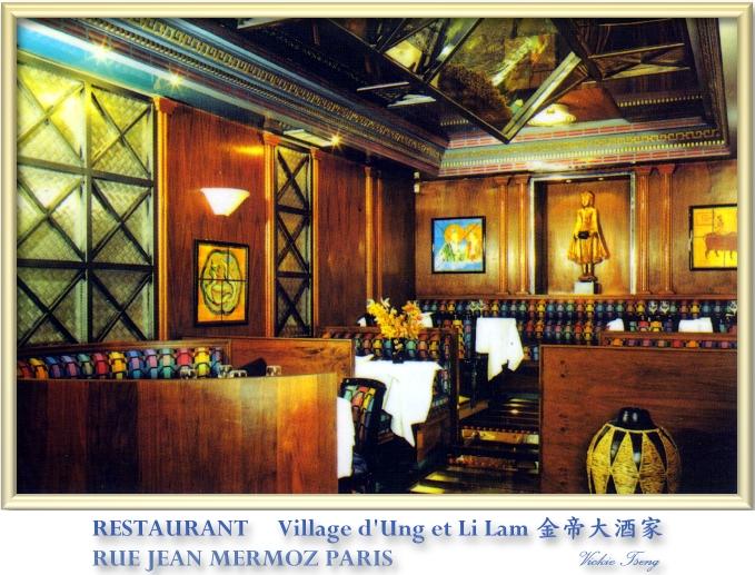 Village dUng et Li Lam