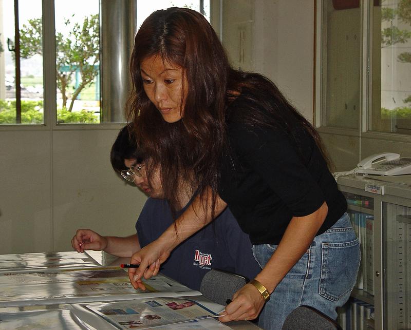 Okinawa Index, at the publishers