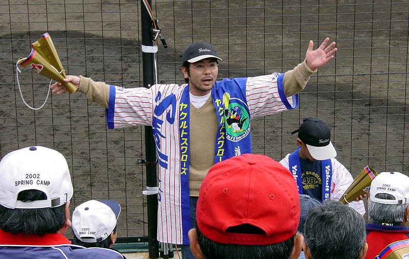 Cheer master
