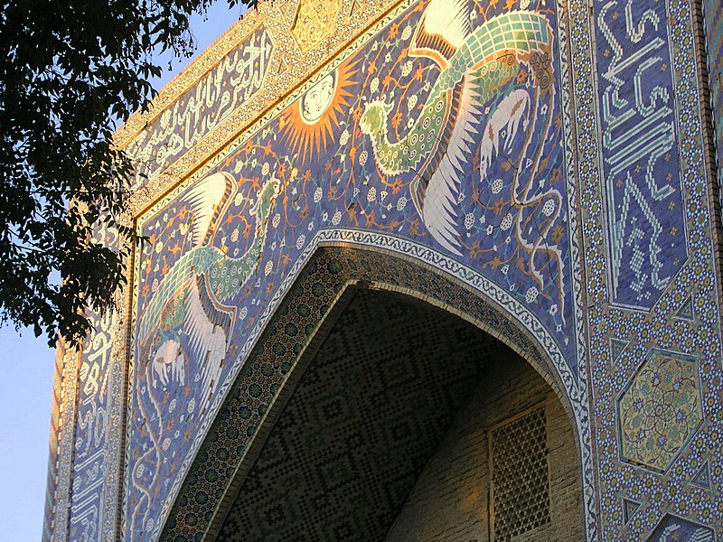 Bukhara - another beautiful medrassa - detail