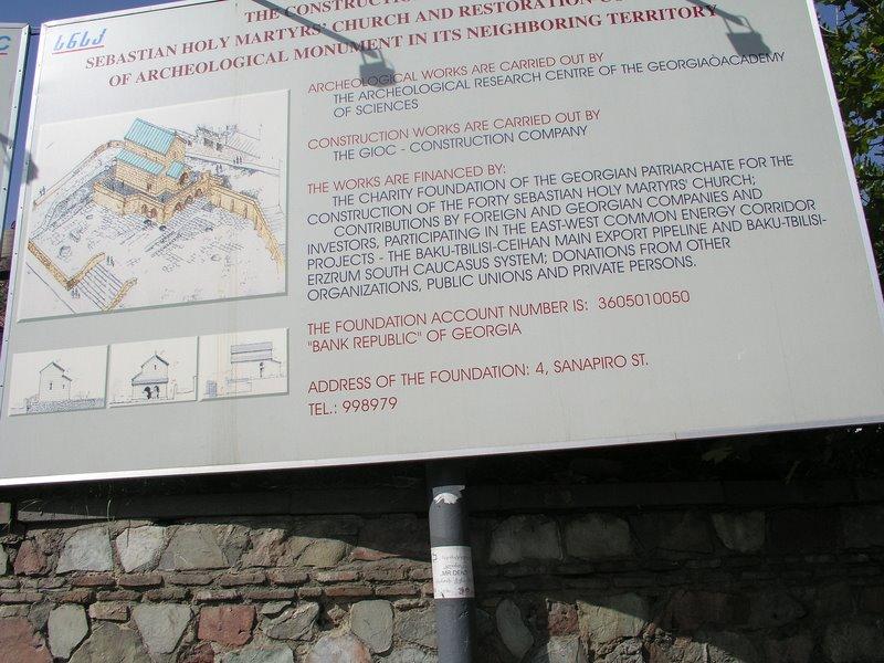 Tbilisi, Georgia - sign at Forty Sebastian Holy Martyrs Church