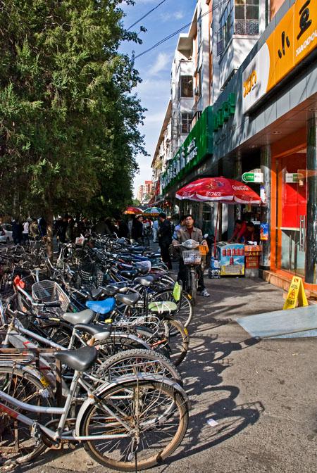 _DSC6109<br>Beijing Streetlife