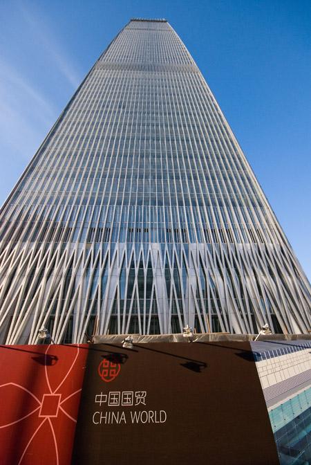_DSC6125<br>China World Tower No3
