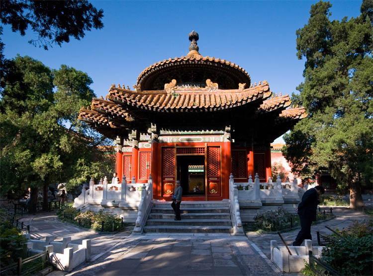 _DSC6130<br>Forbidden City