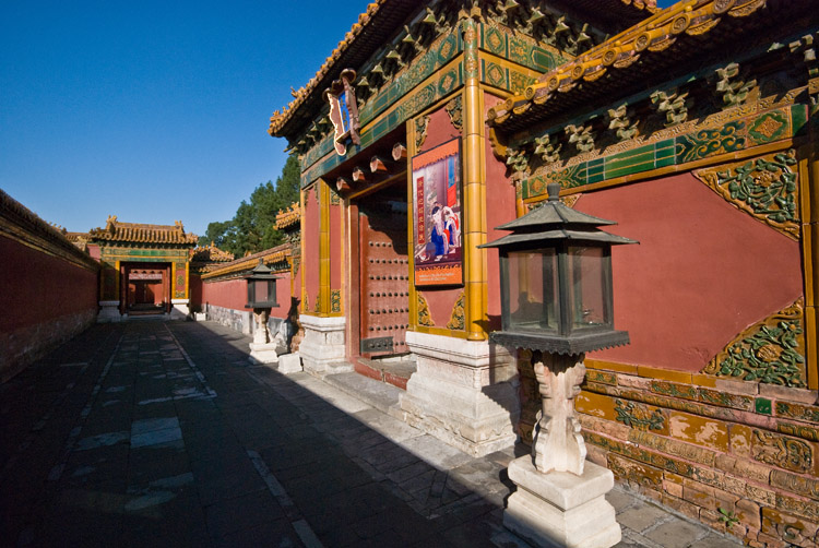 _DSC6140<br>Forbidden City
