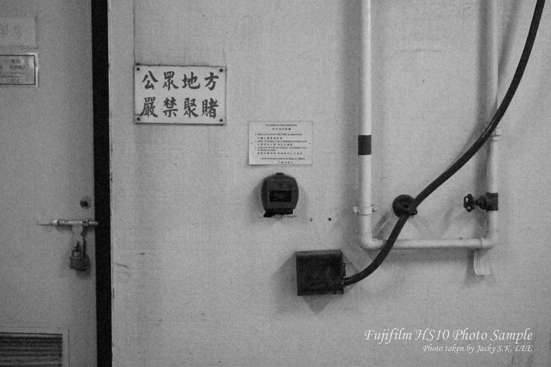 DSCF9467s.jpg