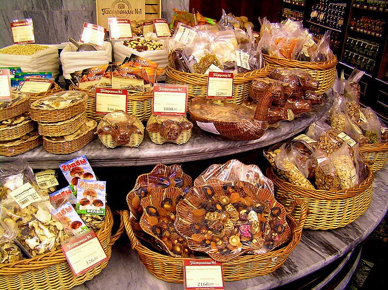 Moscow Gum supermarket candies.JPG