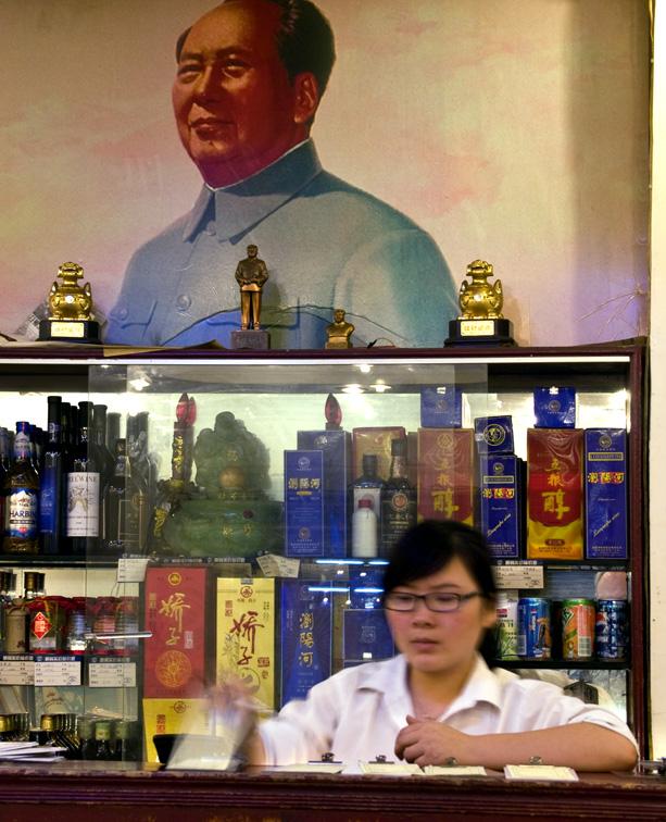 <B>Hunan Restaurant</B> <BR><FONT SIZE=2>Shanghai, China September 2007</FONT>