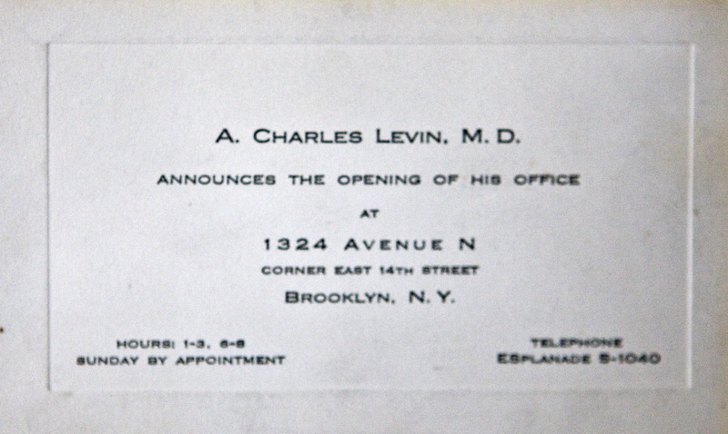 L- My dads first business card