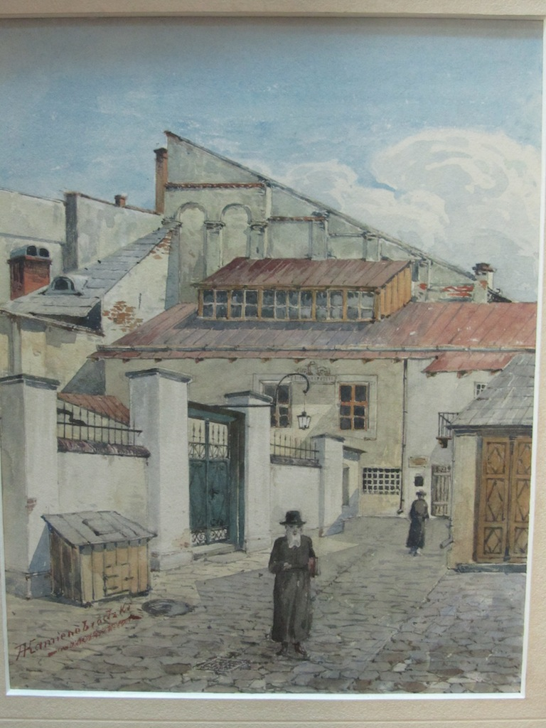 an early 20th c. view from the museum of religions