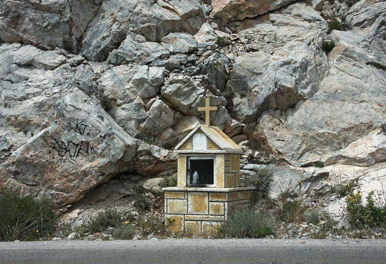 Greece0002.jpg