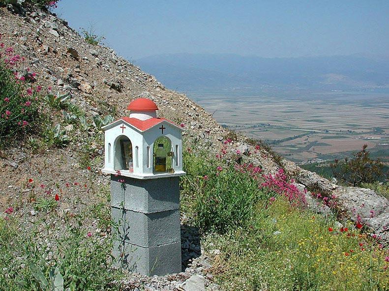 near Damasta