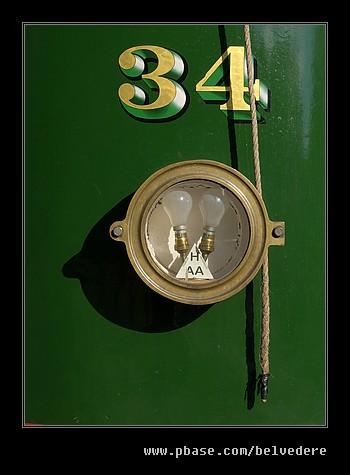 Tram 34 Tail Light, Black Country Museum