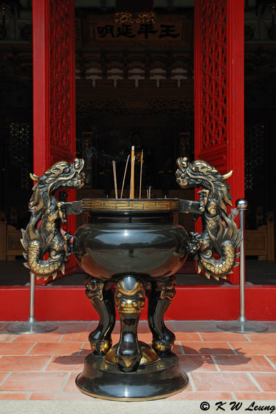 Koxinga Shrine