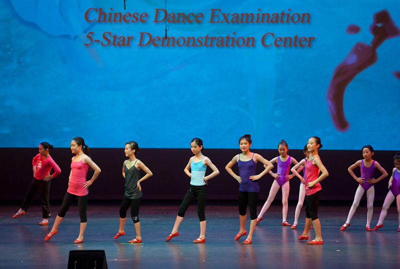 20110529_Red Dance Shoes_0164.jpg