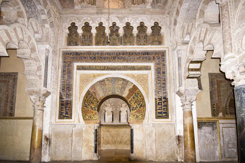 Mihrab, Mezquita, Cordoba