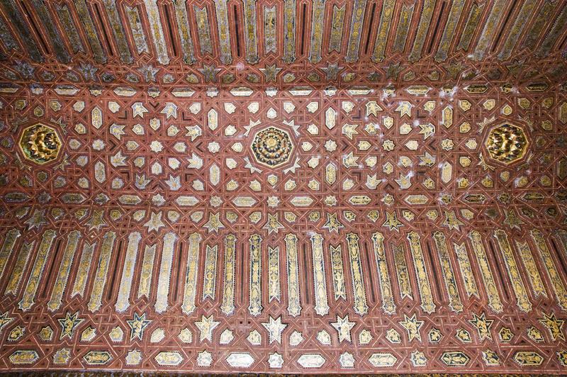Mexuar, Alhambra, Granada