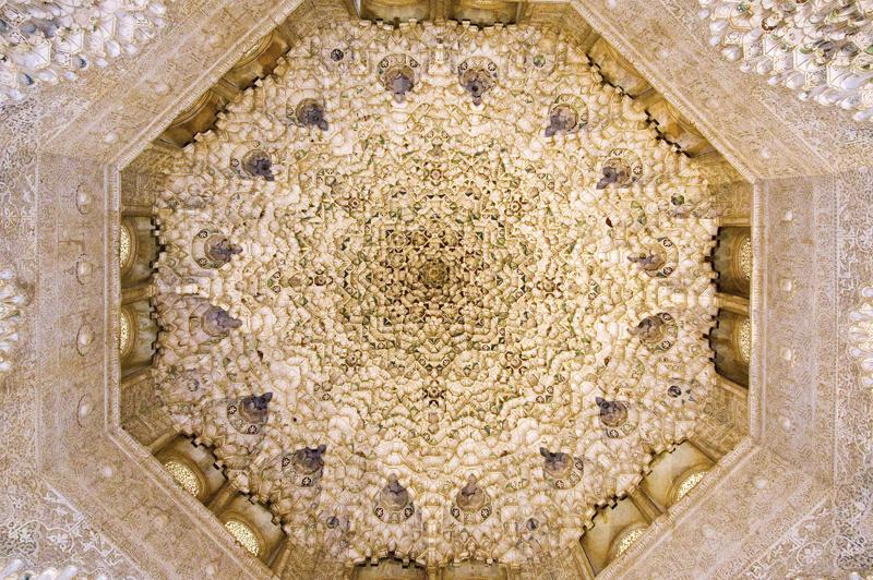 Sala de Dos Hermanas, Alhambra, Granada