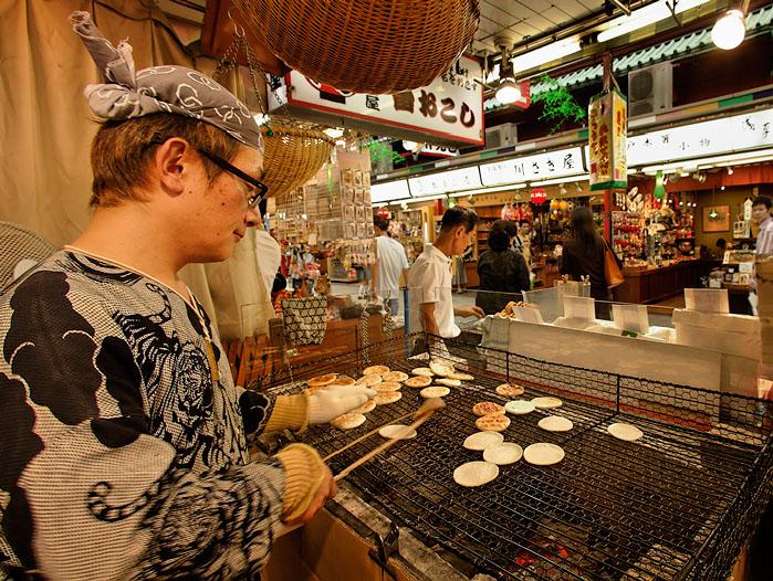 Osenbei rice cracker cook