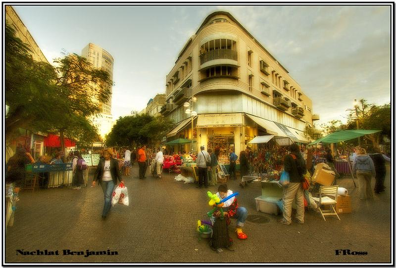Nachlat Benjamin Centre.jpg
