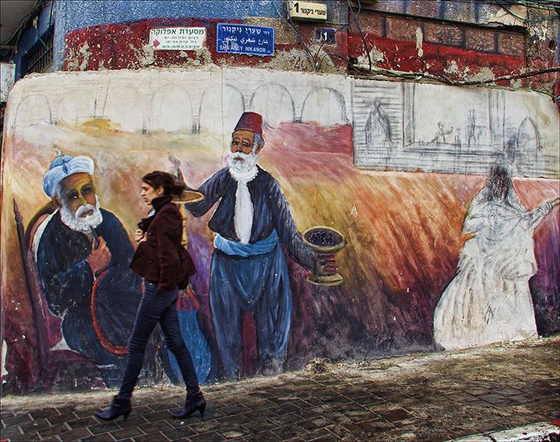 Arab Jaffa . Her ancestors must be turning in their graves.