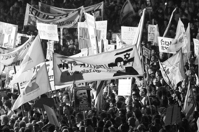 Social Justice Protest in Tel Aviv 2011.jpg