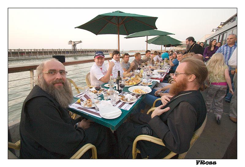 Russians in Tel Aviv for Euro 2008 Soccer Game.jpg